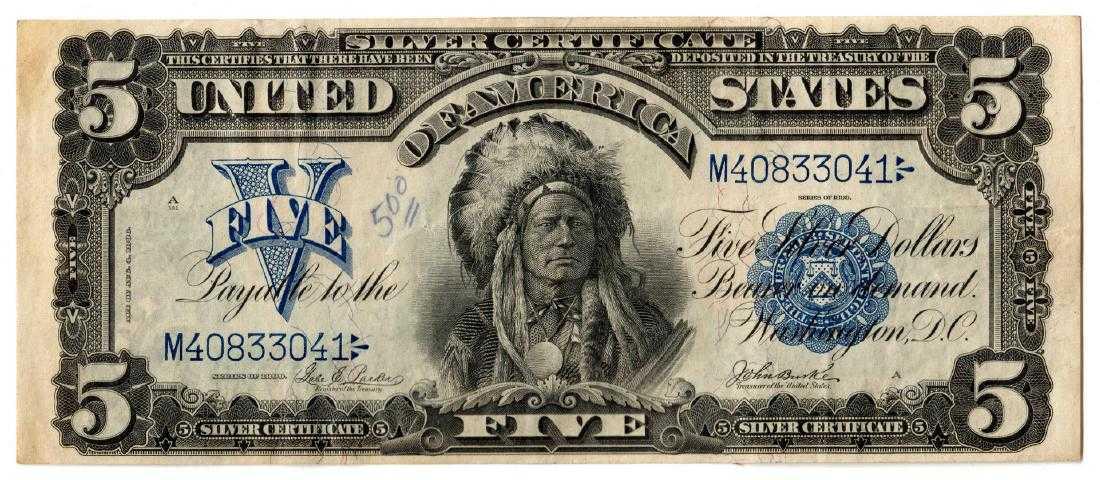 1899 U.S. $5 \