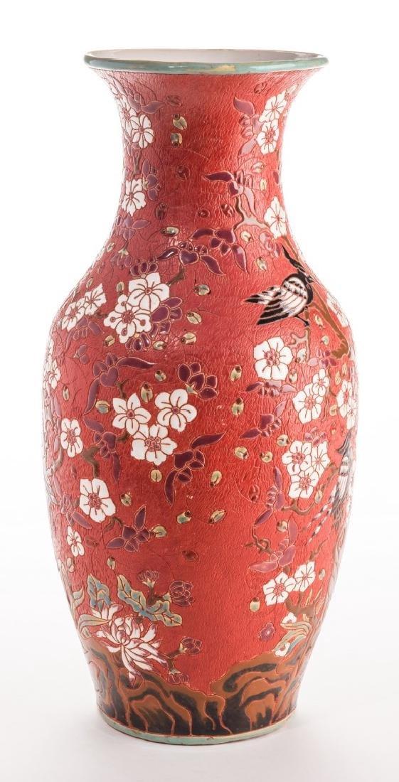 Chinese Republic Red Porcelain Vase - 2