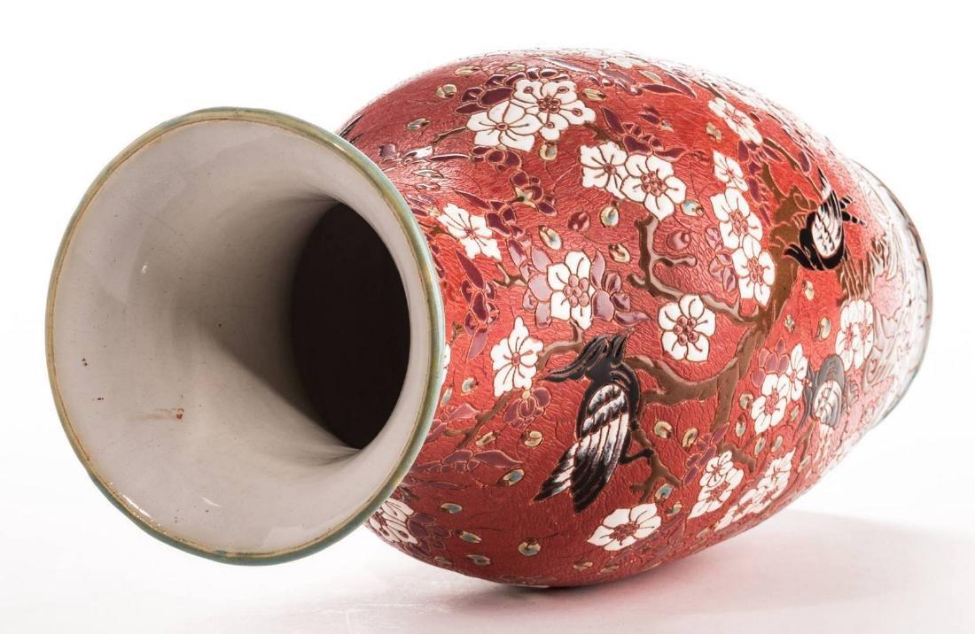 Chinese Republic Red Porcelain Vase - 3