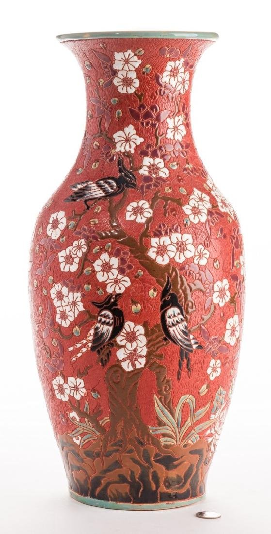 Chinese Republic Red Porcelain Vase - 7