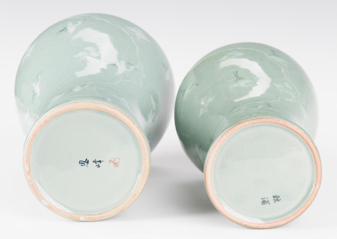 4 Korean Porcelain Celadon Inlaid Vases - 6