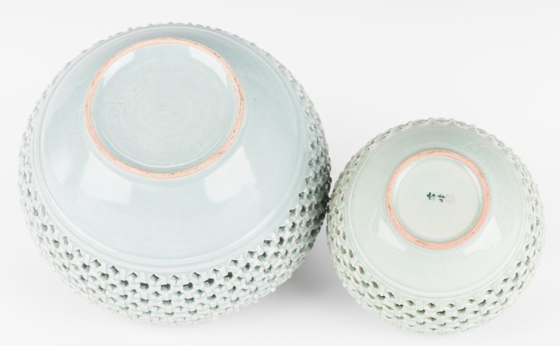 4 Korean Porcelain Celadon Inlaid Vases - 9