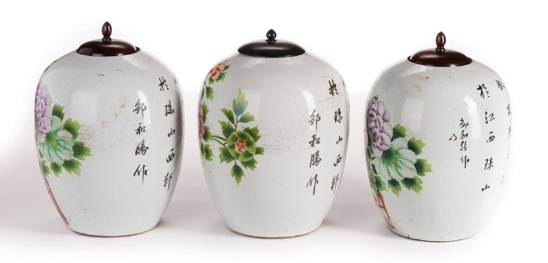 3 Chinese Porcelain Ginger Jars w/Peonies - 3