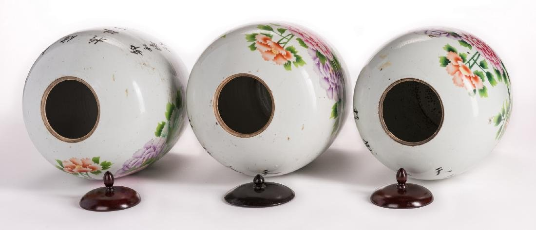 3 Chinese Porcelain Ginger Jars w/Peonies - 5