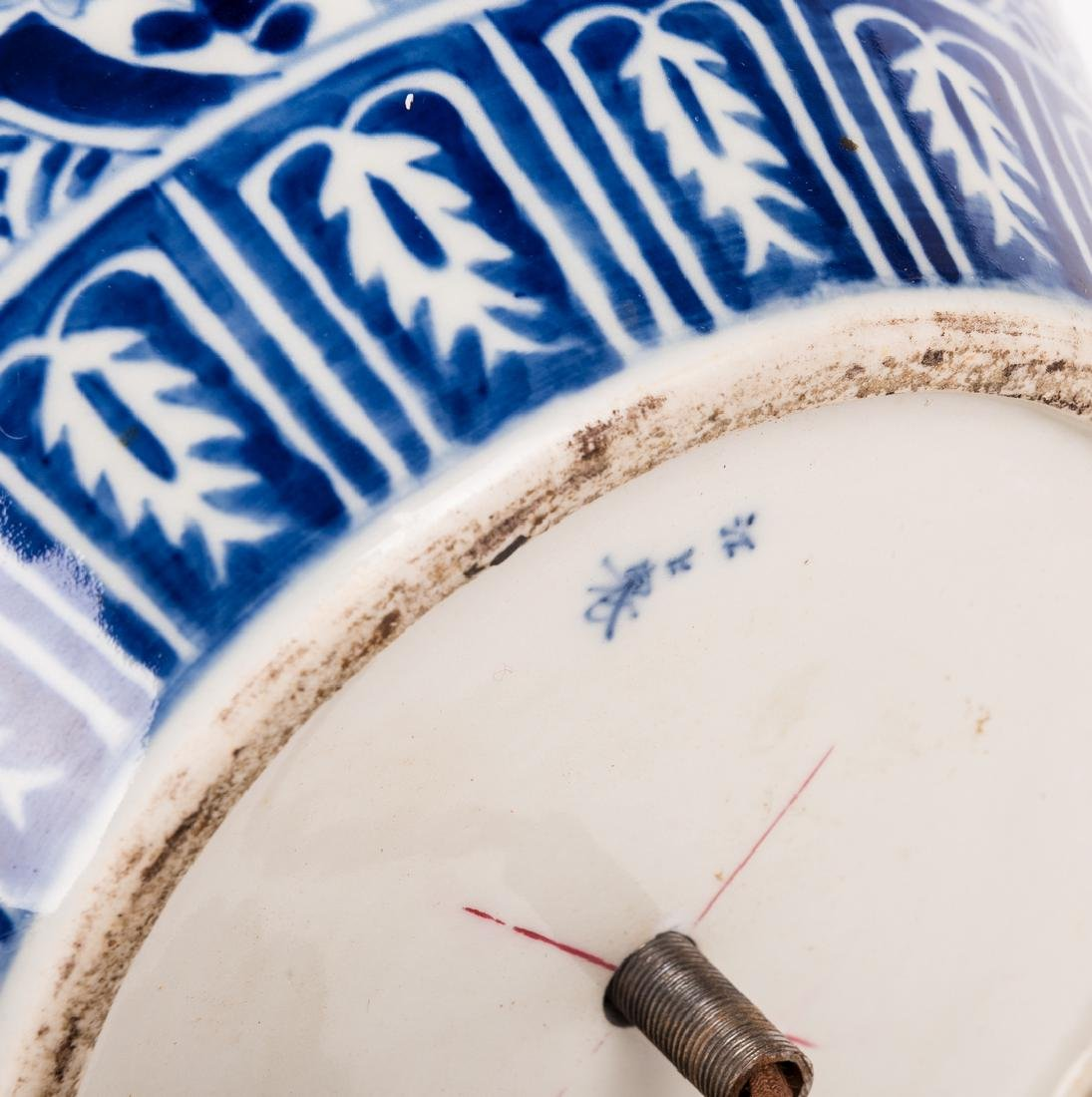Chinese Porcelain Blue & White Lamp - 7