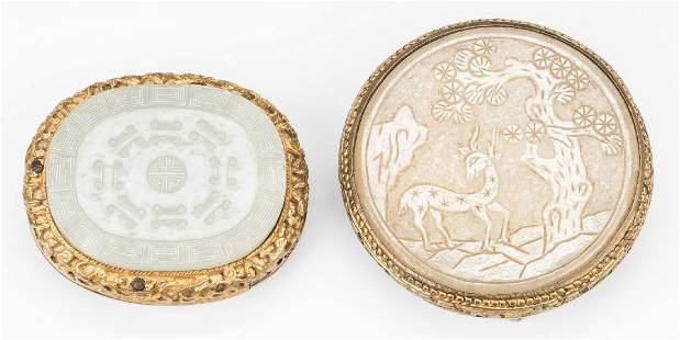 2 Chinese Jade & Gilt Bronze Belt Ornaments