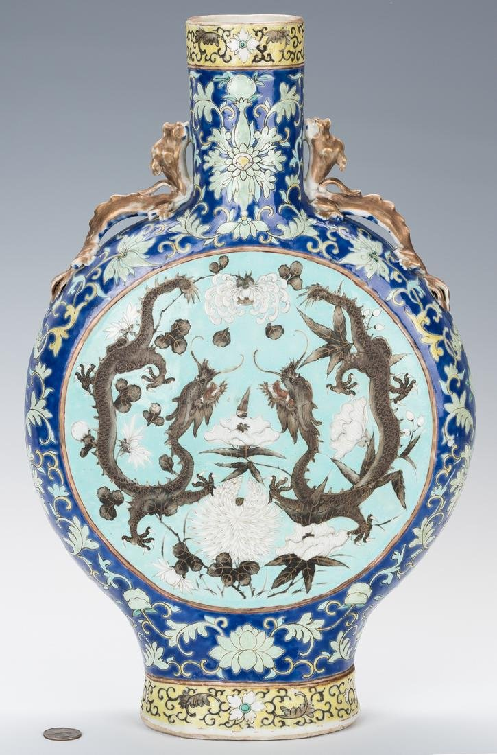 Chinese Porcelain Famille Rose Moon Flask