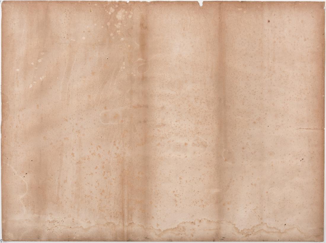 """View of the University of Virginia"" Panoramic Map - 10"
