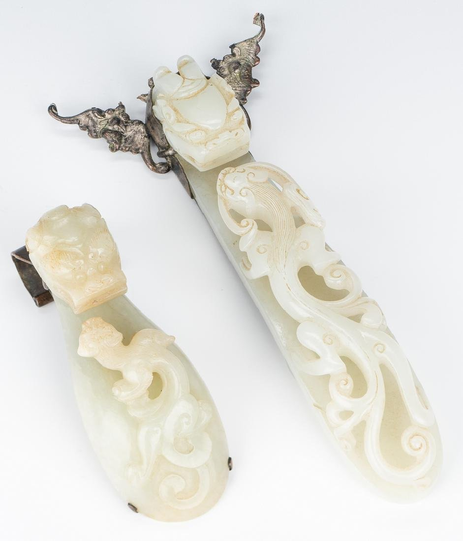 2 Chinese White Jade Buckles w/ Metal Mounts - 2