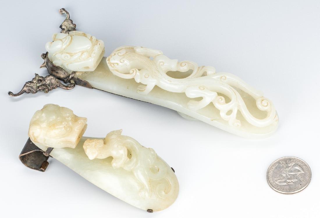 2 Chinese White Jade Buckles w/ Metal Mounts - 3