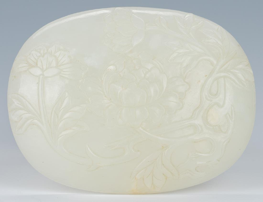 Carved Oval Chinese White Jade Buckle - 2