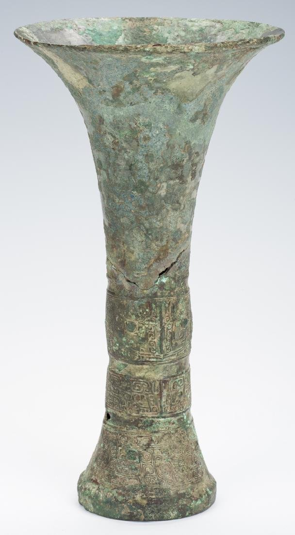 Rare Chinese Archaic Bronze Wine Vessel