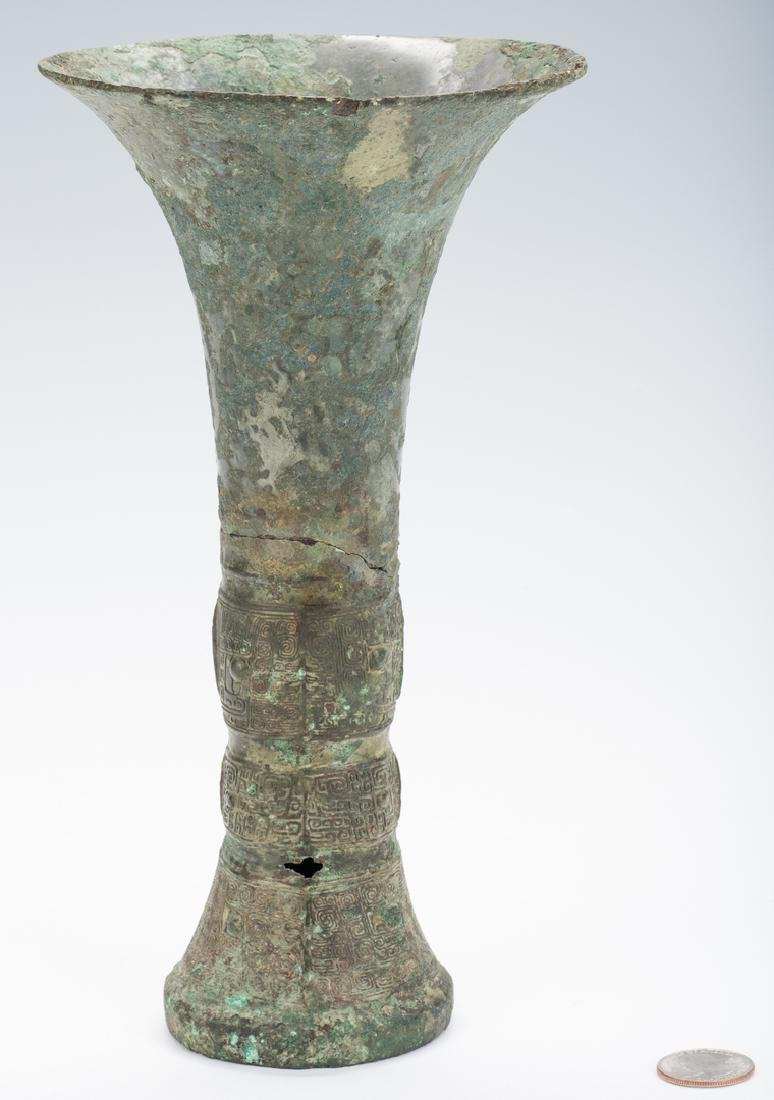 Rare Chinese Archaic Bronze Wine Vessel - 2