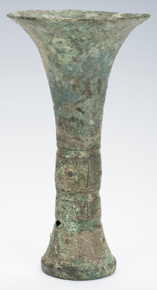 Rare Chinese Archaic Bronze Wine Vessel - 3