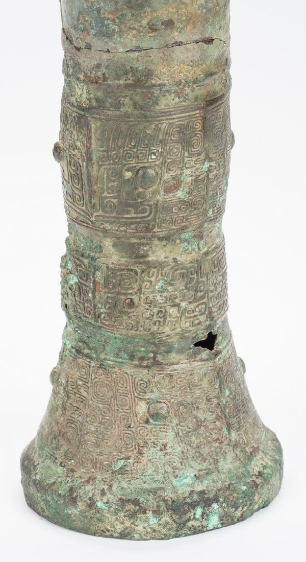 Rare Chinese Archaic Bronze Wine Vessel - 5
