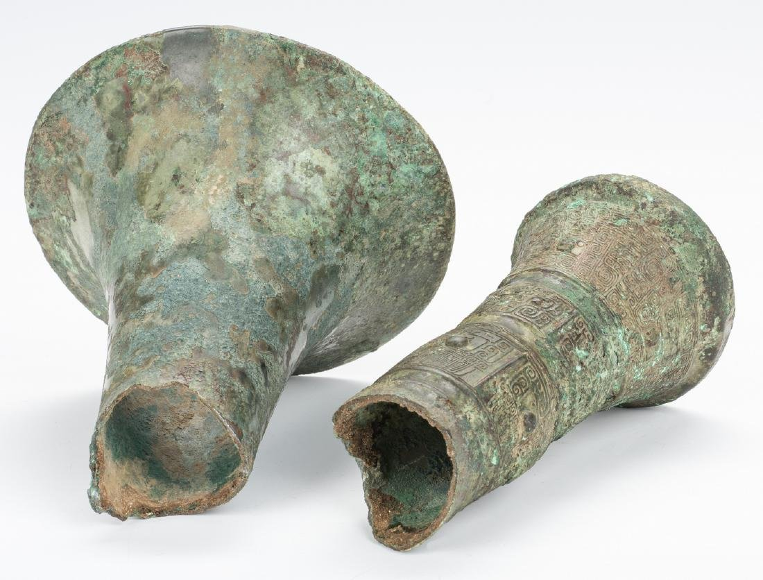 Rare Chinese Archaic Bronze Wine Vessel - 7