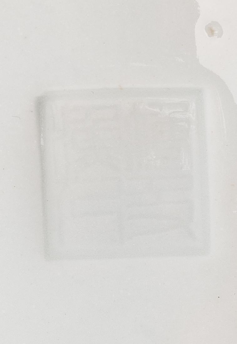 Blanc de Chine Porcelain Quan Yin Figure - 10