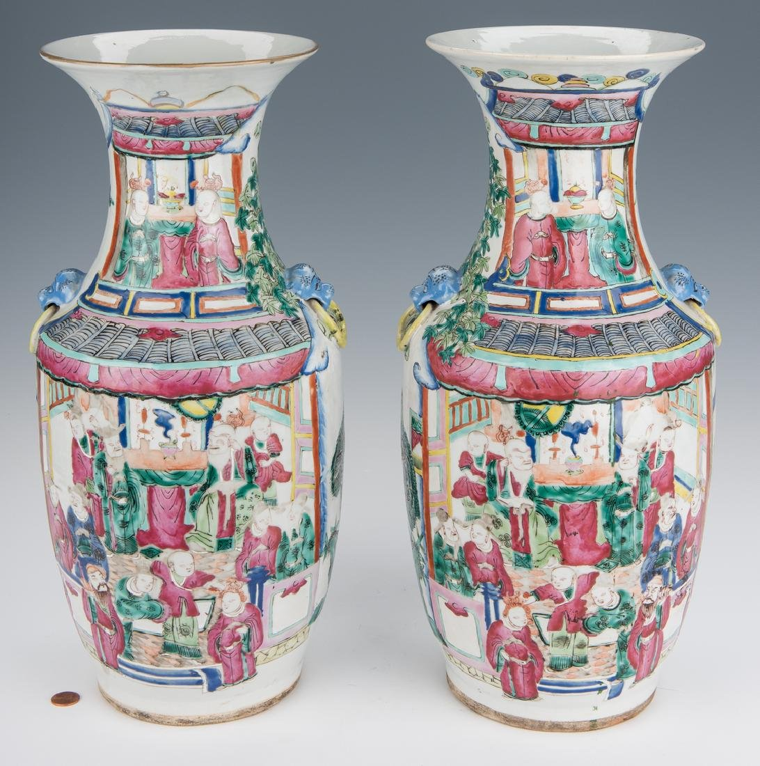Pair of Qing Famille Rose Vases