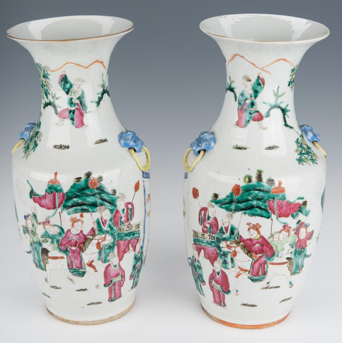 Pair of Qing Famille Rose Vases - 2