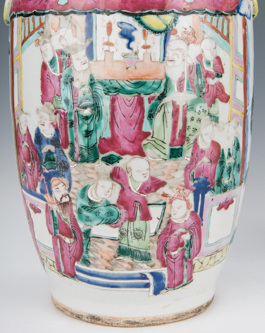Pair of Qing Famille Rose Vases - 6
