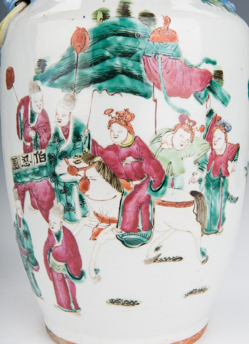 Pair of Qing Famille Rose Vases - 8