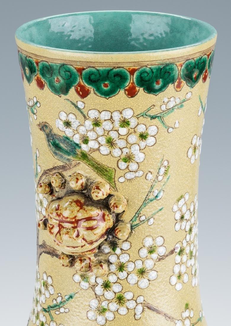 Chinese Polychrome Enameled Bottle Vase - 7