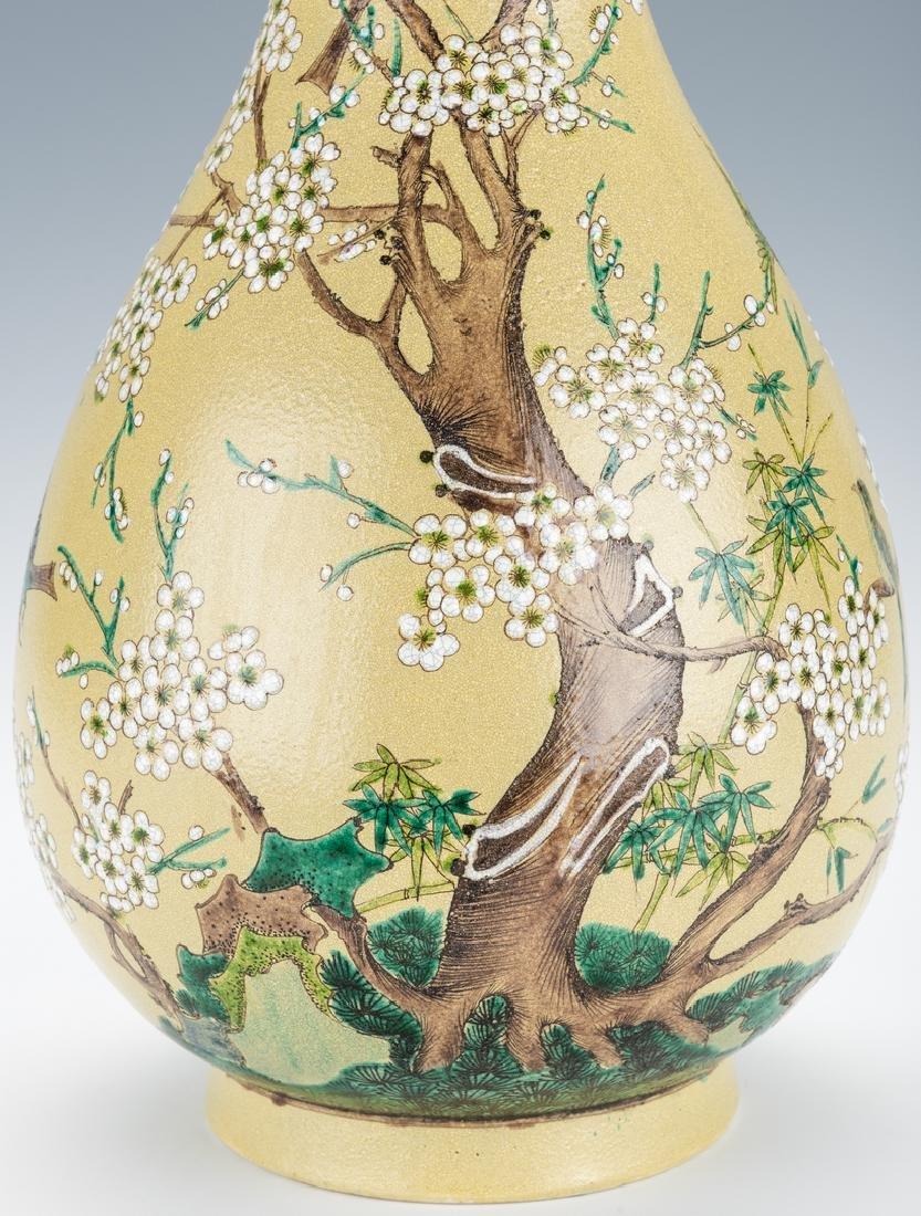 Chinese Polychrome Enameled Bottle Vase - 8