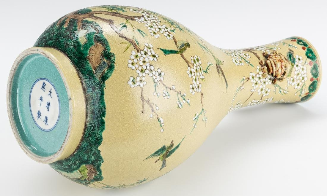 Chinese Polychrome Enameled Bottle Vase - 9