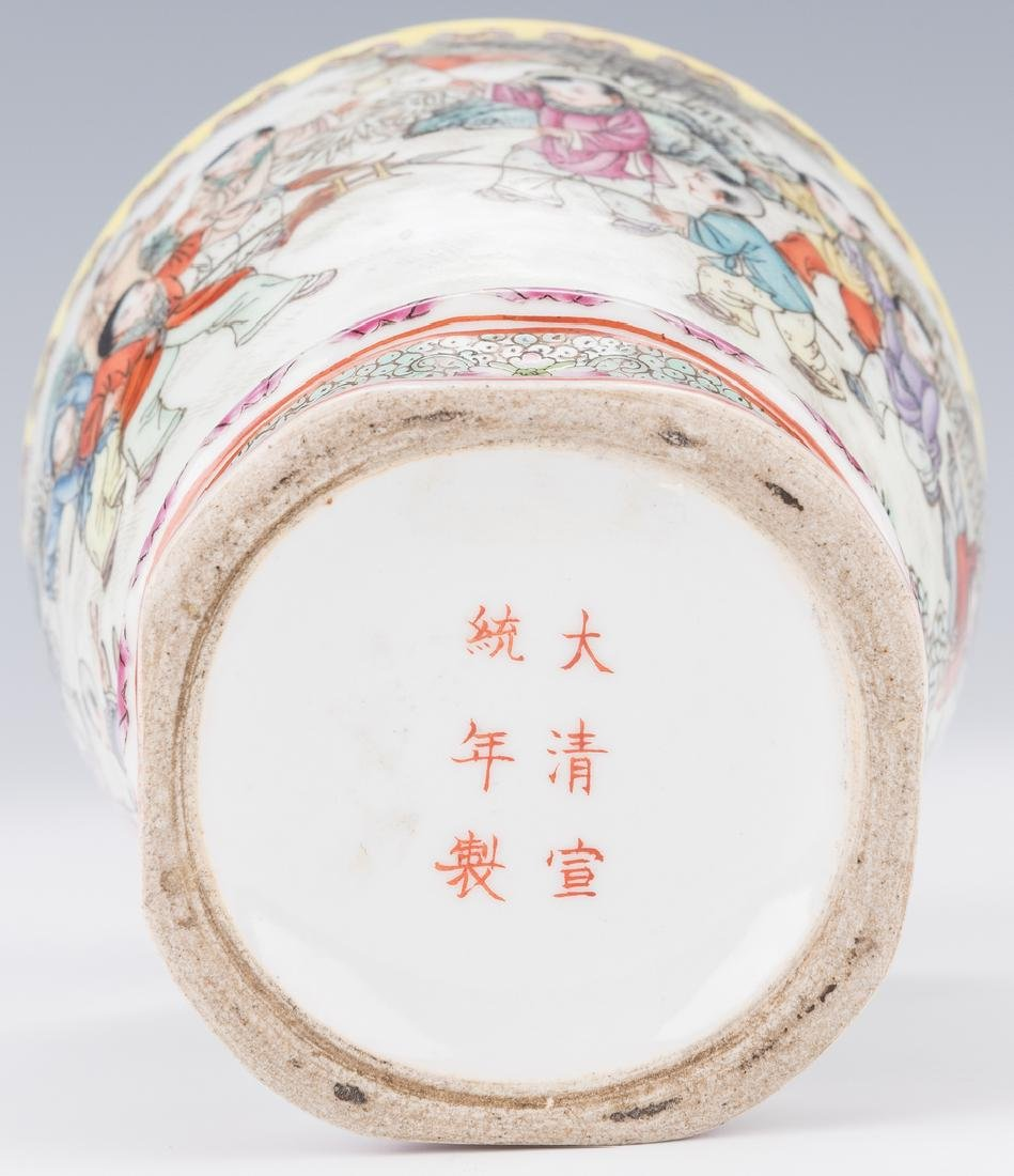 Famille Rose Garlic Head Bottle Vase - 7