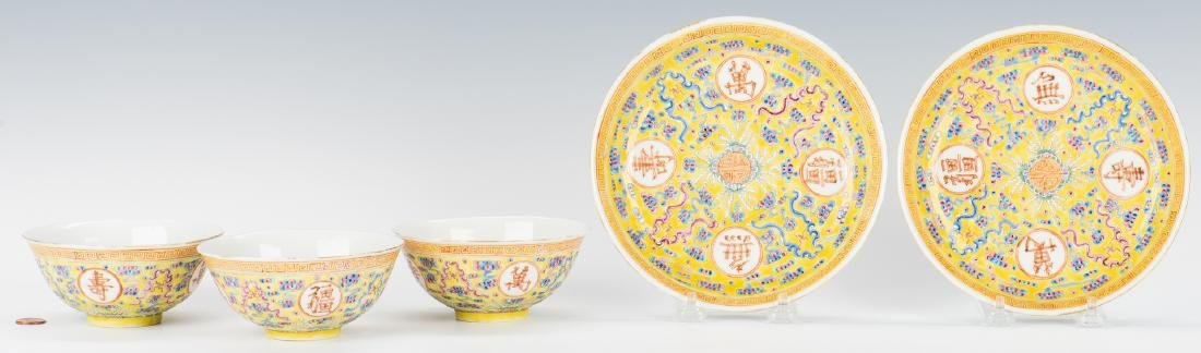 5 Chinese Yellow Ground Enamel Decorated Pcs.
