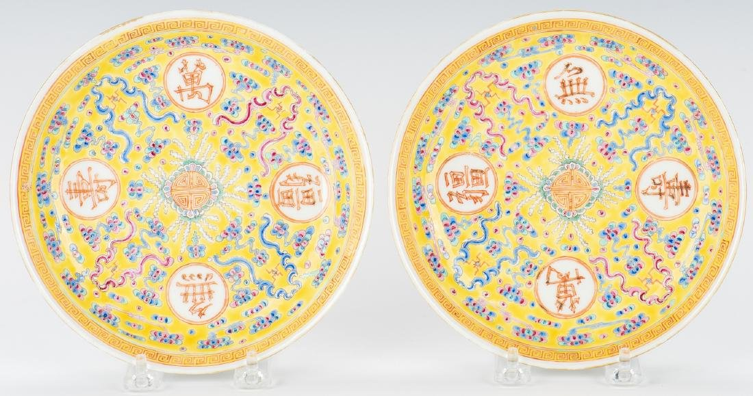 5 Chinese Yellow Ground Enamel Decorated Pcs. - 2