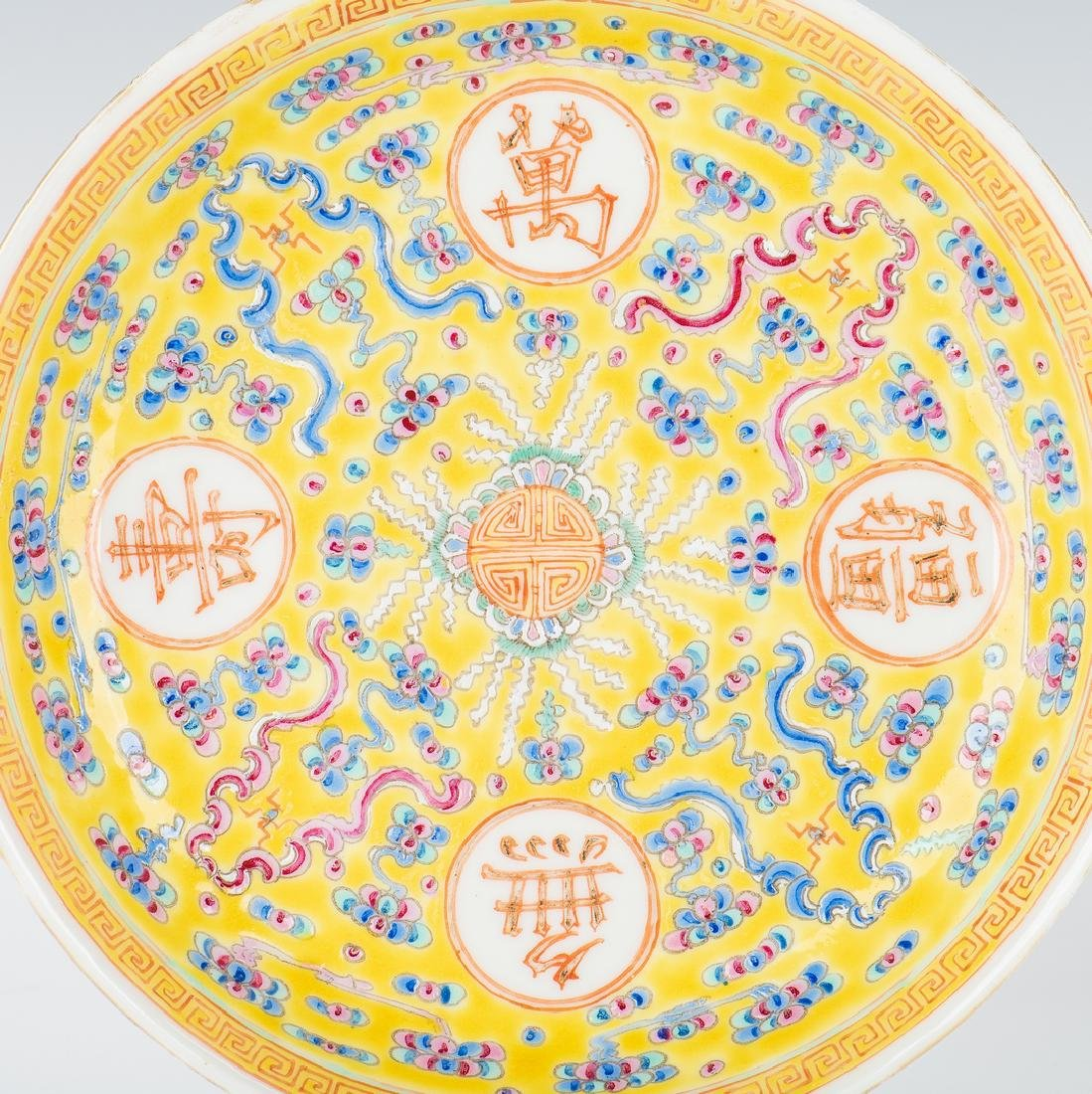 5 Chinese Yellow Ground Enamel Decorated Pcs. - 7