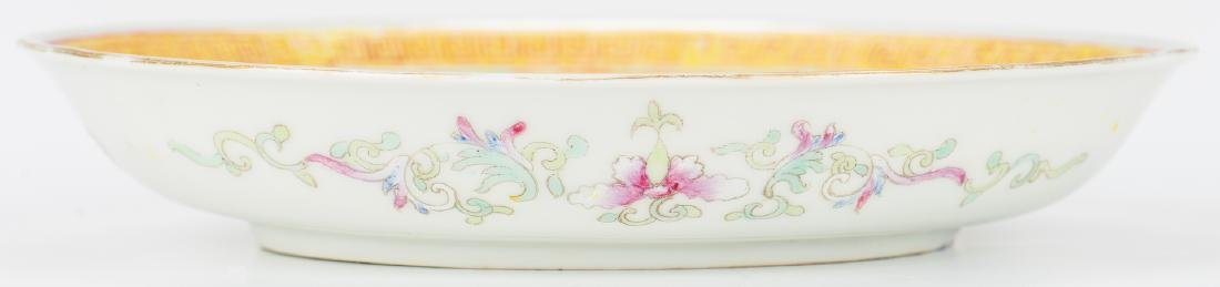 5 Chinese Yellow Ground Enamel Decorated Pcs. - 8