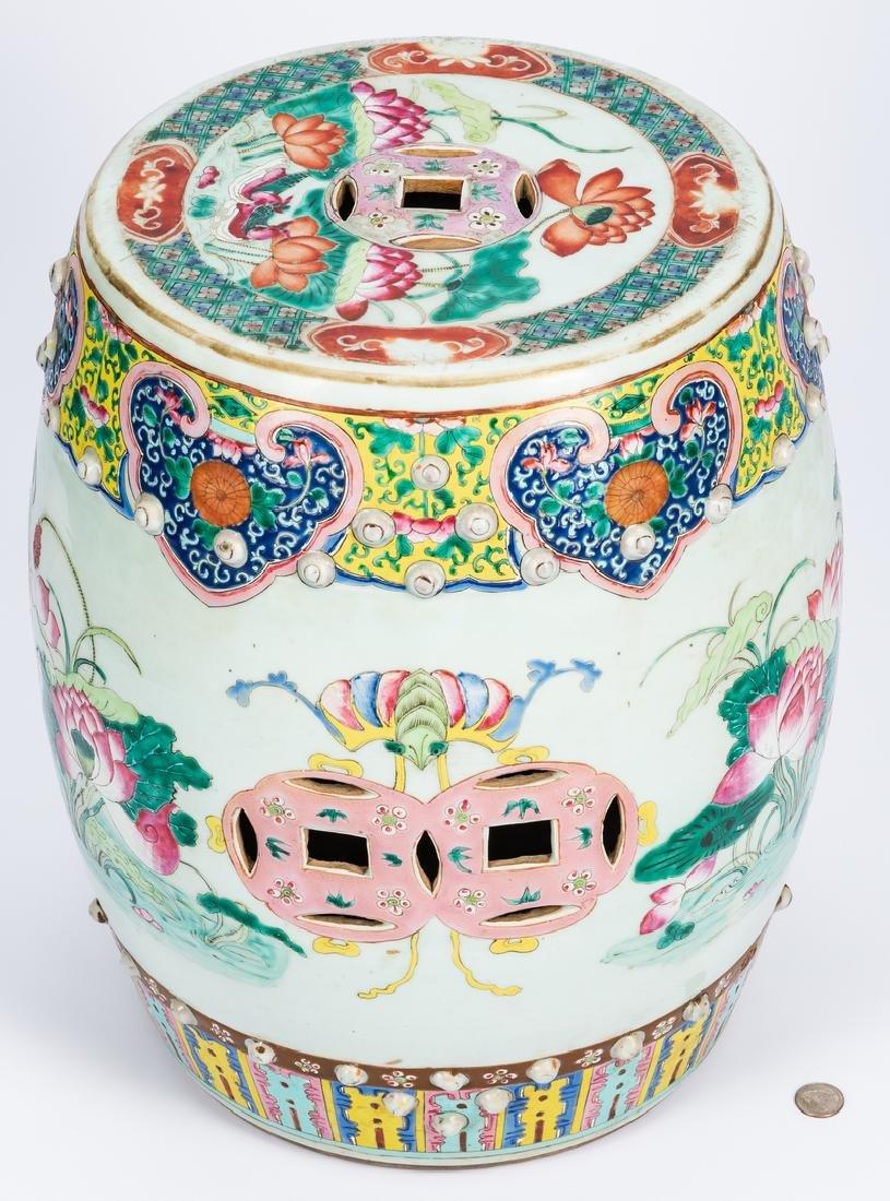 Chinese Qing Famille Rose Porcelain Garden Seat - 2