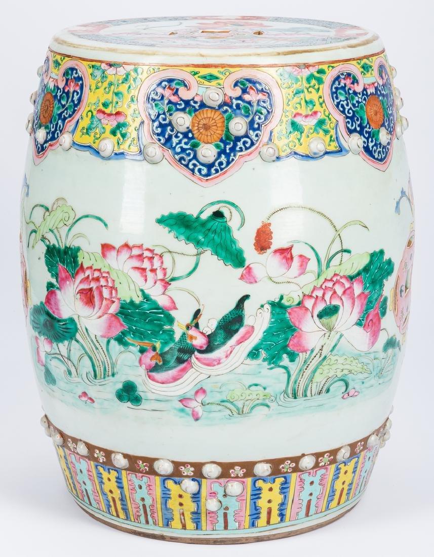 Chinese Qing Famille Rose Porcelain Garden Seat - 3