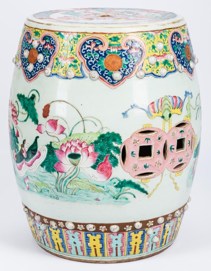 Chinese Qing Famille Rose Porcelain Garden Seat - 4