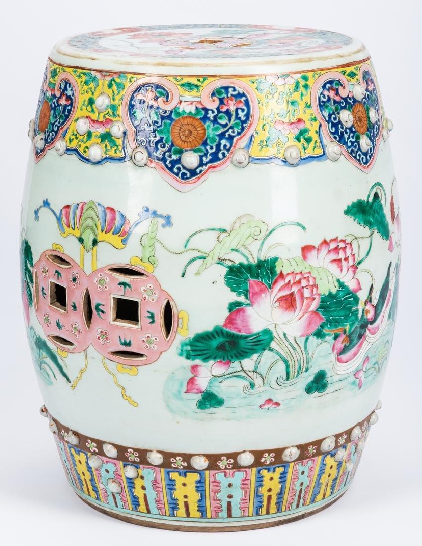 Chinese Qing Famille Rose Porcelain Garden Seat - 5