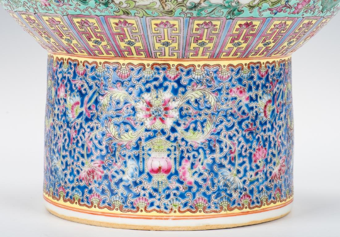 Large Chinese Porcelain Famille Rose Vase w/ Fish - 10