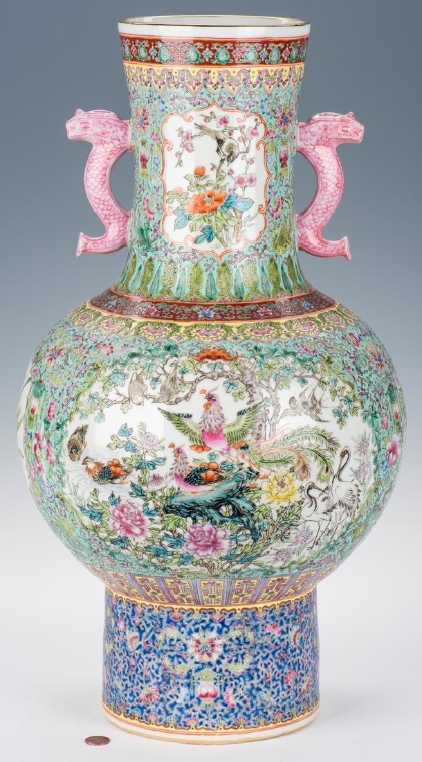 Large Chinese Porcelain Famille Rose Vase w/ Fish