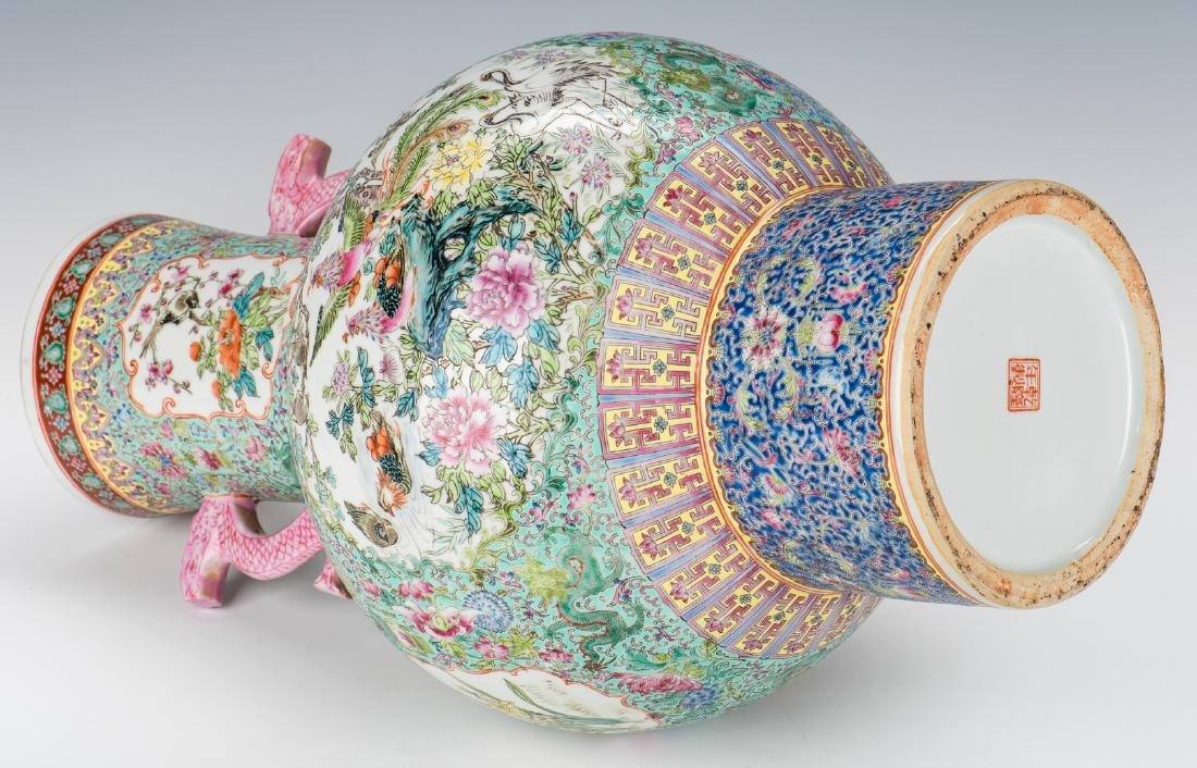 Large Chinese Porcelain Famille Rose Vase w/ Fish - 7