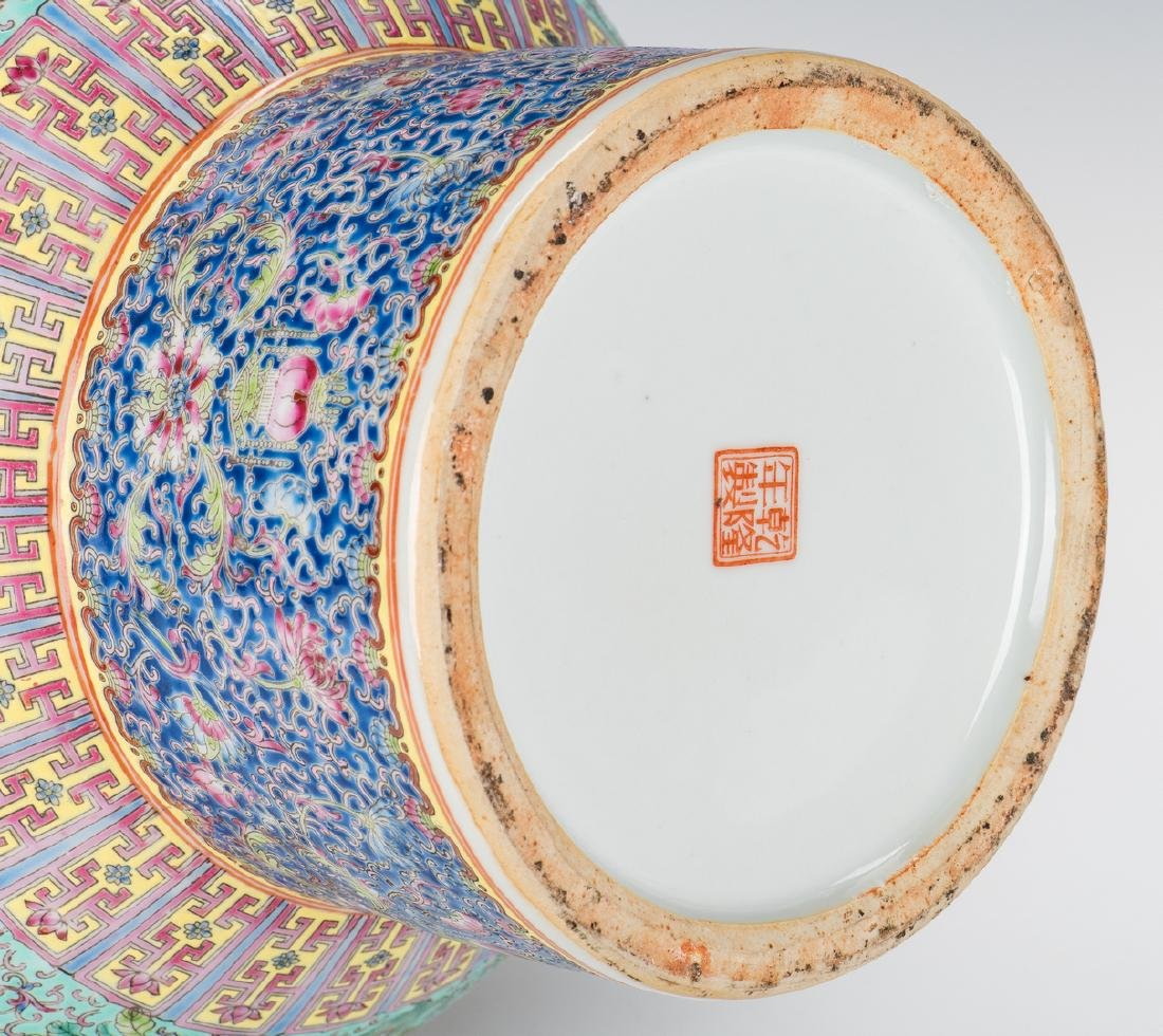 Large Chinese Porcelain Famille Rose Vase w/ Fish - 8