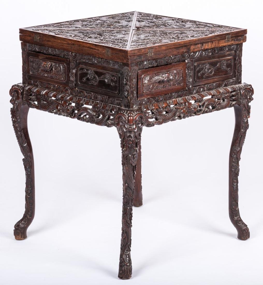 Chinese Hardwood Games Table