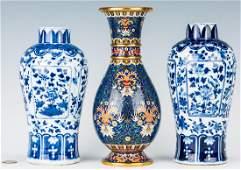 Pr. Chinese Blue/ White Vases & Cloisonne Vase, 3 items