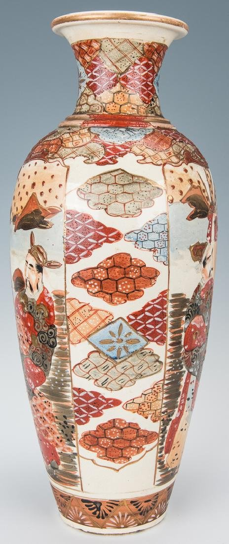 2 Japanese Satsuma Pottery Vases - 3
