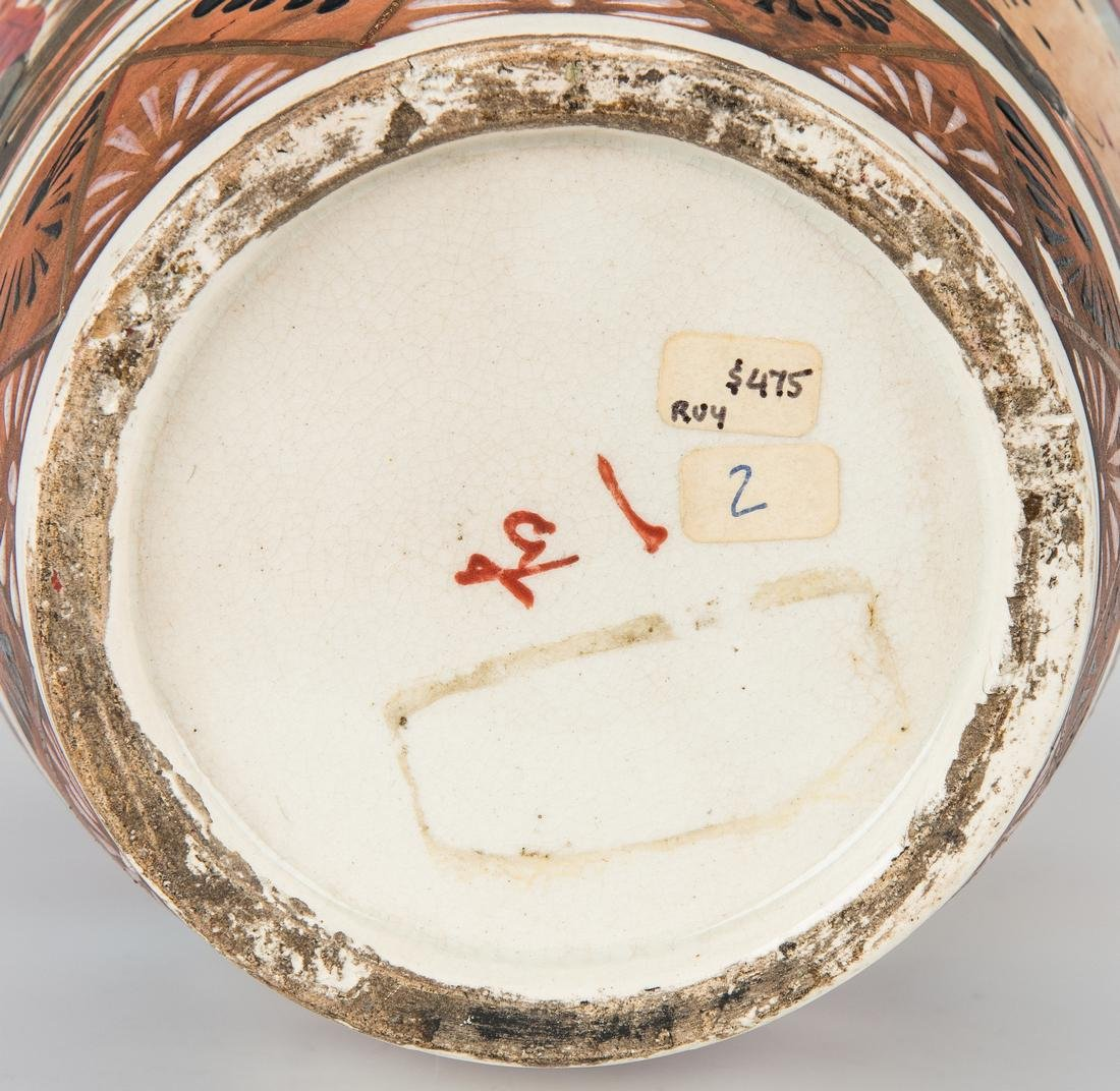 2 Japanese Satsuma Pottery Vases - 9