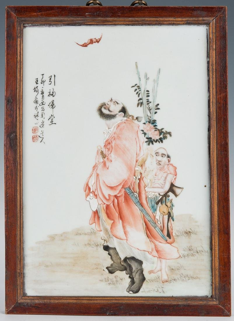 Wang Qi Chinese Porcelain Plaque