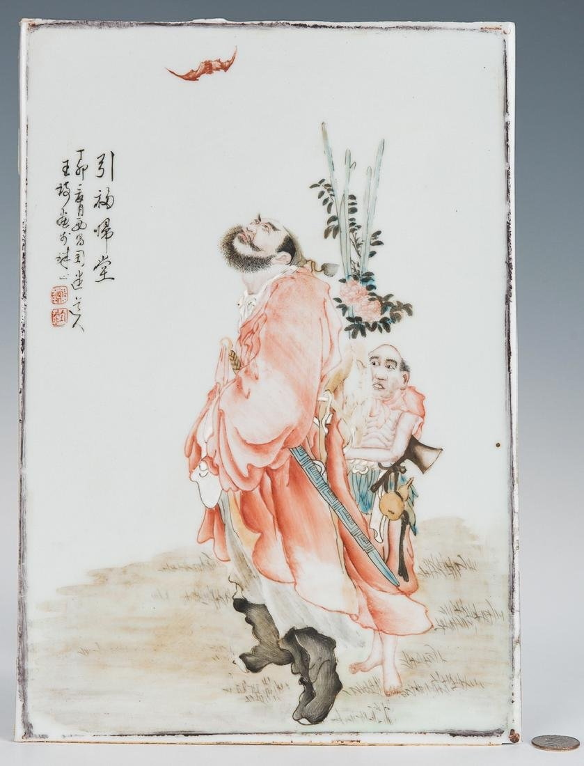 Wang Qi Chinese Porcelain Plaque - 2