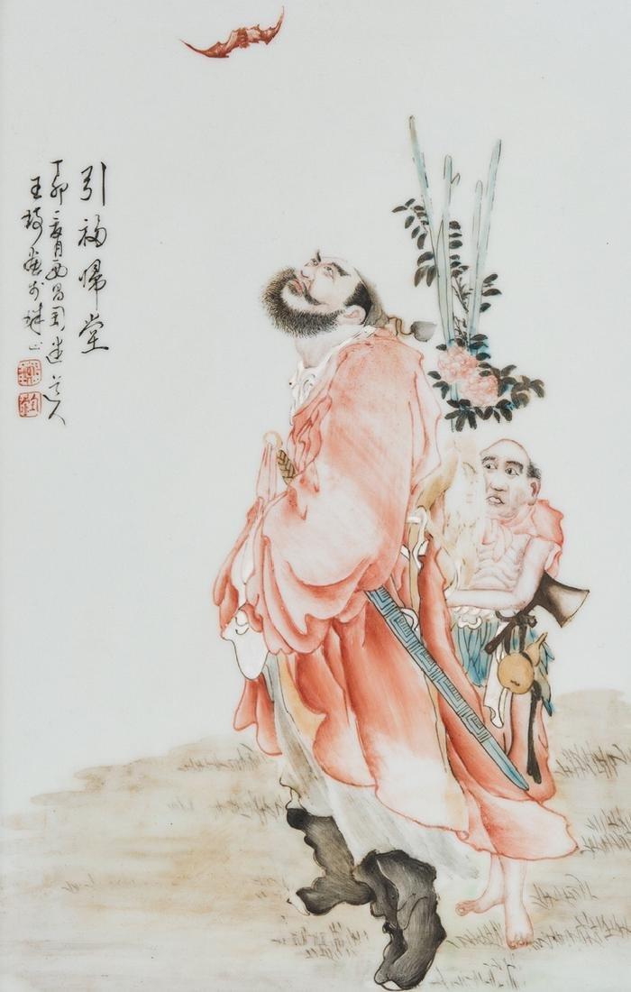 Wang Qi Chinese Porcelain Plaque - 3