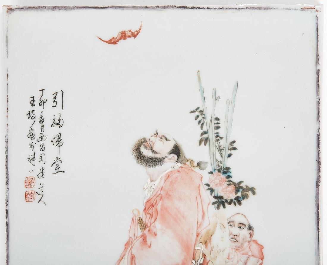 Wang Qi Chinese Porcelain Plaque - 4