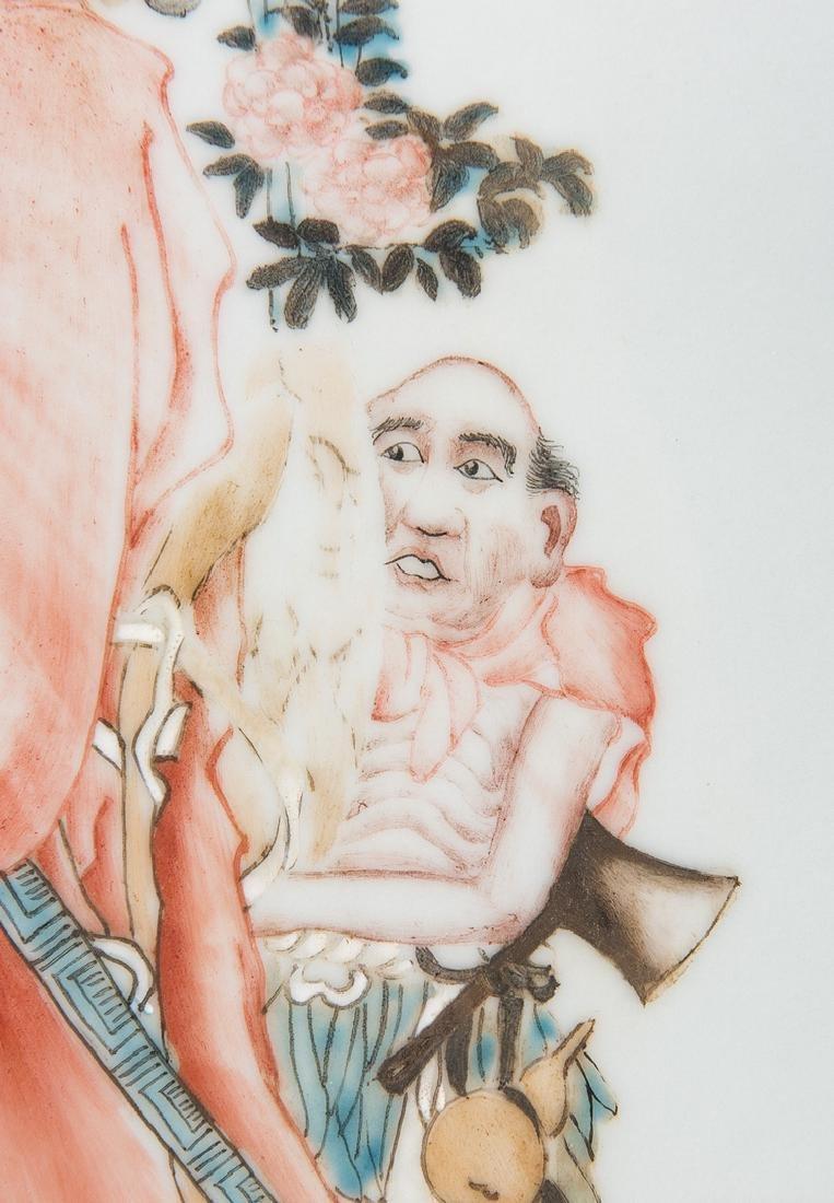 Wang Qi Chinese Porcelain Plaque - 8